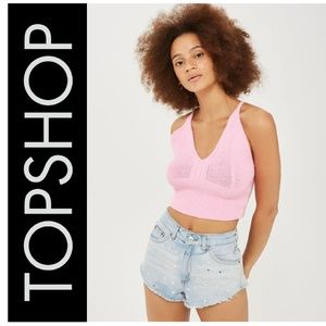 NWOT { Topshop } Heart Stud Kiri Shorts